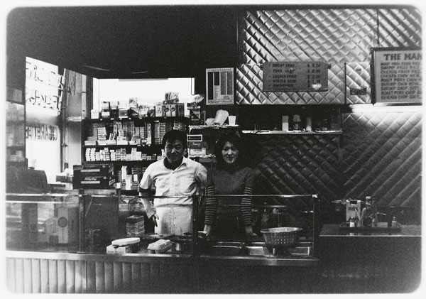 Kim (left) at the concession counter during its Korean food phase (1973). Rented out by bar owner Murray Goldman, the space offered Thai, Japanese, Chinese and Italian cuisine over the years.  Photo by Sheldon Nadelman